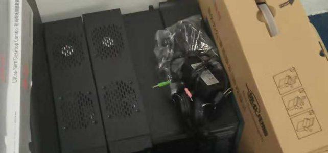 太平洋廣場舊電腦回收