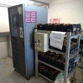 UPS電池回收