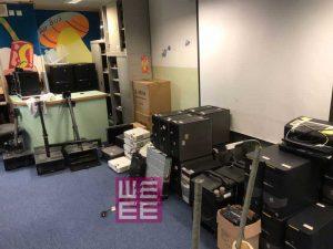 黃大仙小學電腦回收