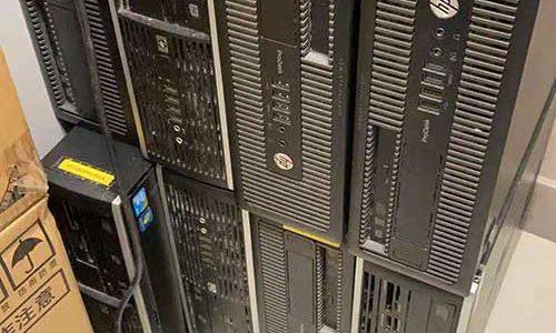 牛頭角舊電腦回收