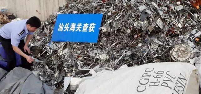 中國顛覆了全球回收市場?