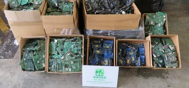 環保署堵截4宗非法進口有害電子廢物案 四家入口商共被判罰12.2萬